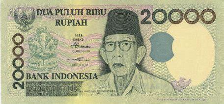 20 000 1995 Burung Cendrawasih uang kuno kedaluwarsa 20 000 rupiah