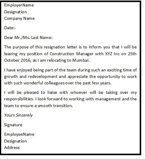 resignation letter format reason describing