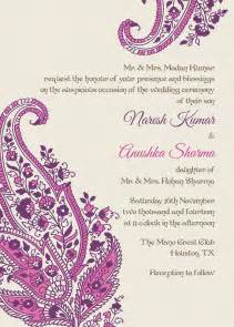 indian wedding invitation wording template shaadi bazaar
