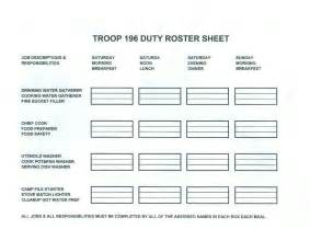 duty schedule template boy scout templates images