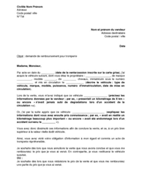 Lettre De Motivation Vendeuse Grand Frais Modele Lettre De Motivation Vendeuse Pret A Porter