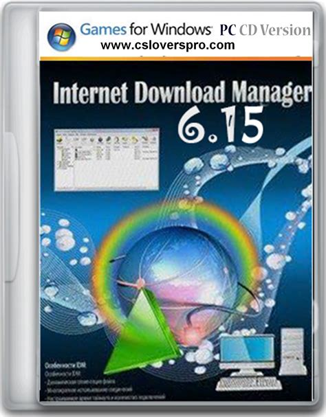 internet download manager free download full version pc internet download manager 6 15 fully cracked full version