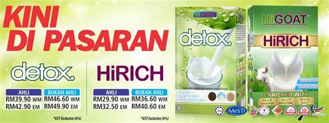 Detox Market Sales Associate Hour by Hr Marketing Hr Marketing