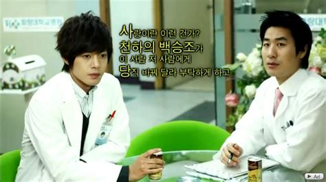 Lu Emergensi reveal my deepest interest baek seung jo s diary 7