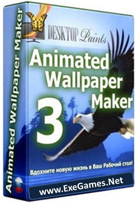 Animated Wallpaper Software