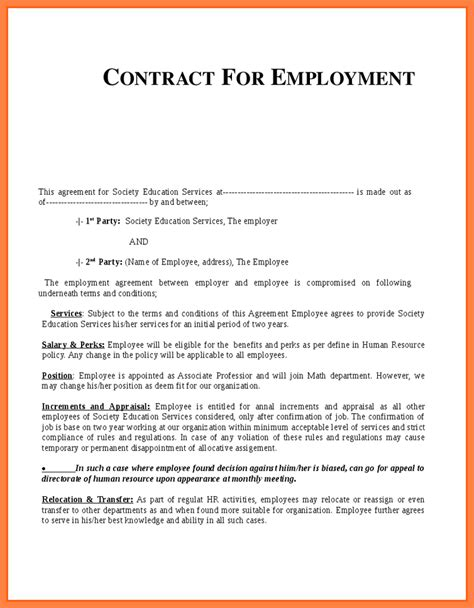 Contract Of Employment Cover Letter Template cover letter templete sharelatexcom our website has a