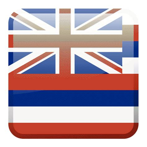 Free Federal Court Records Free Hawaii Court Records Enter A Name To View Hawaii Court Records