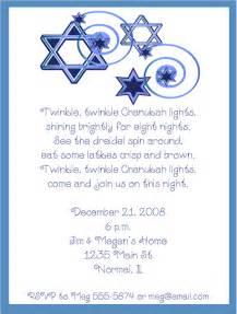whimsical of david hanukkah invitations