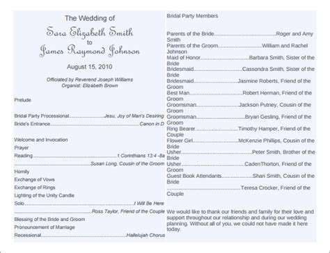 wedding program template word 8 word wedding program templates free free