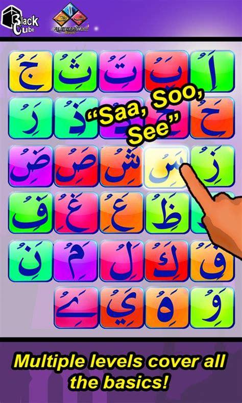 Taa Search Alif Baa Taa Driverlayer Search Engine