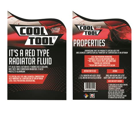 label design tool label design for alberto koch by navz design 4372272