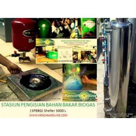Kompor Biogas kompor biogas satu tungku