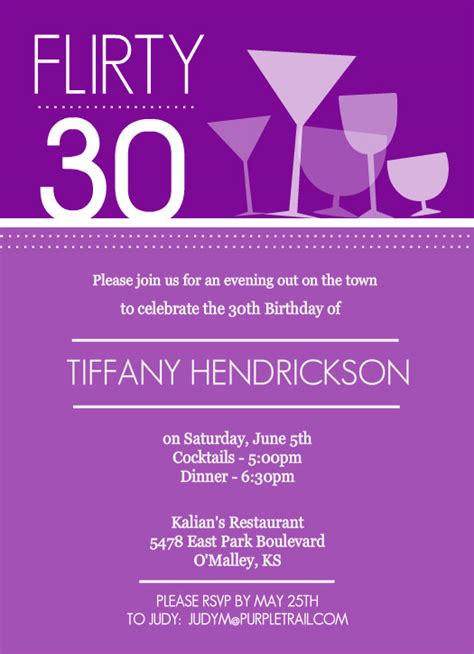 30th birthday card template 4 fancy free 30th birthday invitations templates