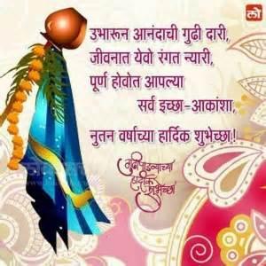 celebrating gudi padwa ugadi festival in mumbai