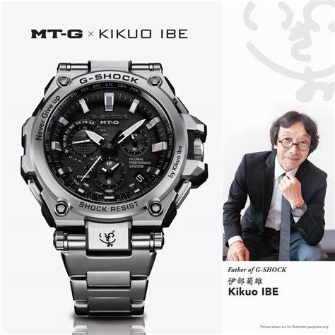 G Shock Mtg 1000 Black Blue g shock mt g x kikuo ibe mtg g1000d watches singapore