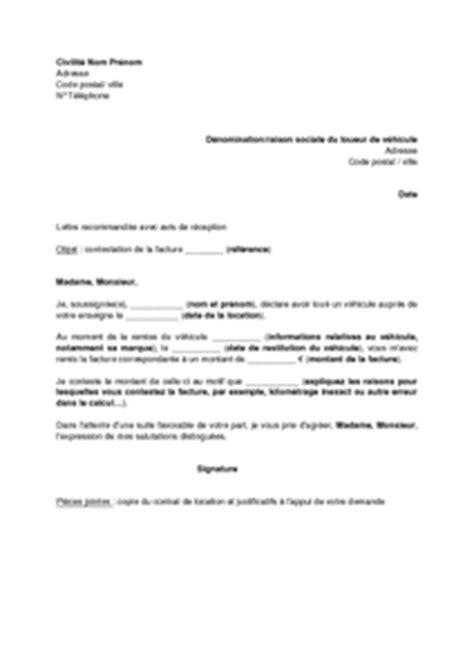 Modèle De Lettre Vente Véhicule Sle Cover Letter Exemple De Lettre Vente Vehicule