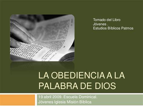 dibujos cristianos de la obediencia la obediencia a la palabra de dios