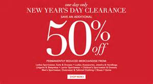 amazon black friday code 2016 dillard s new years day sale additional 50 off