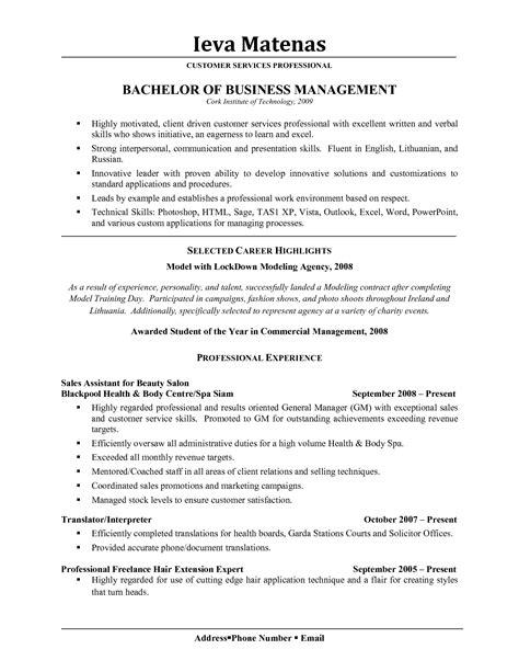 hairdresser resume sles manager resume skills sales resume exles 2015