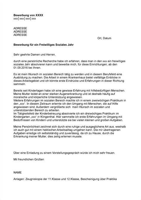 Bewerbung Anschreiben Praktikum Kindergarten Bewerbungsmuster Fr Ein Schlerpraktikum Bewerbung