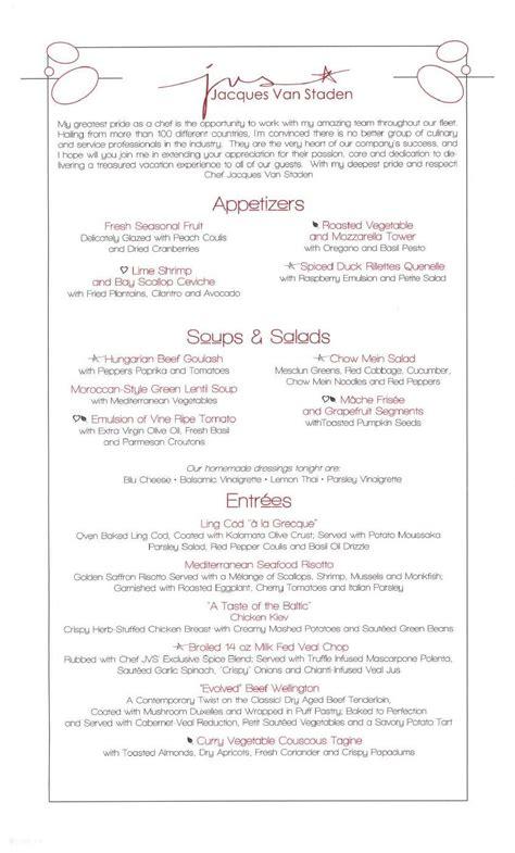 eclipse room service menu solstice menus images