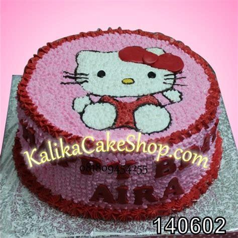 desain lop lebaran hello kitty kue ulang tahun hello kitty aira kue ulang tahun bandung