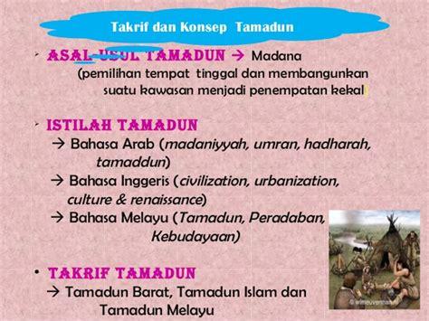 Ibn Khaldun Dalam Pandangan Barat Dan Timur tamadun islam dan tamadun asia