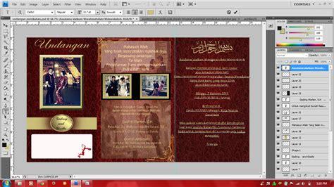 pattern undangan photoshop tutorial membuat desain undangan menggunakan photoshop cs4