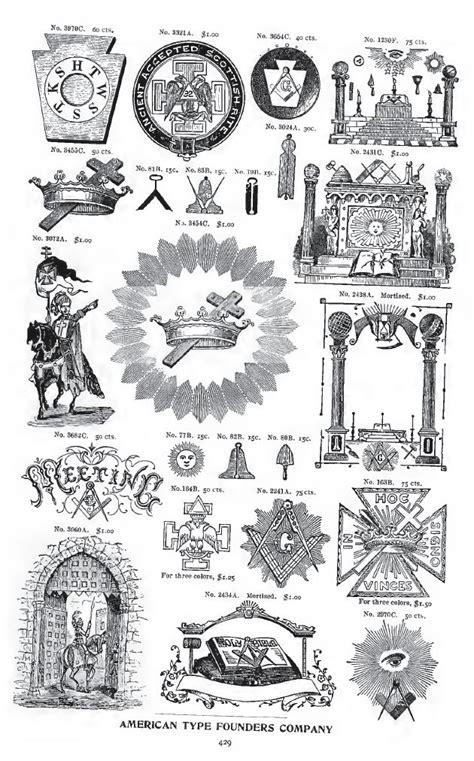 freemasons and illuminati freemasonry on freemasonry masonic symbols