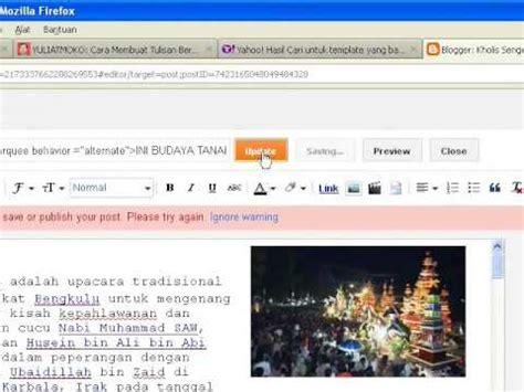 membuat nama blog berjalan cara membuat tulisan berjalan pada blog youtube