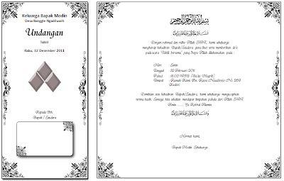 template undangan a4 border undangan word souvenir undangan pernikahan