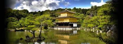 york film academy kyoto japan