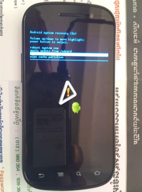 reset of samsung mobile mobile reset samsung galaxy i9020 hard reset
