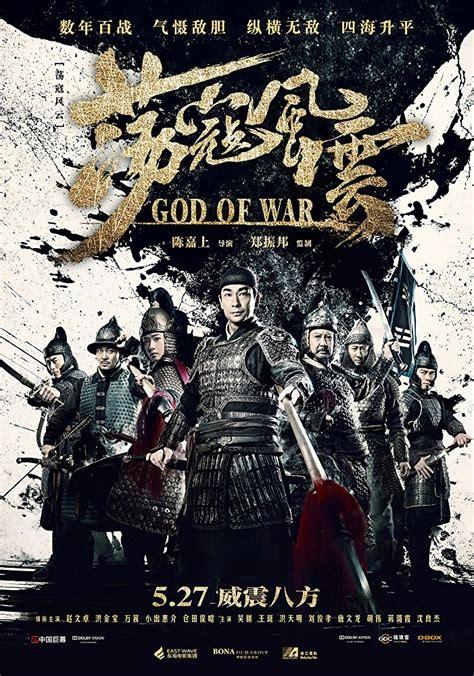 link download film god of war god of war 2017 torrent hd movie 171 watch yts yify