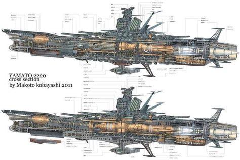 ship yamato battleship yamato interior google search yamato