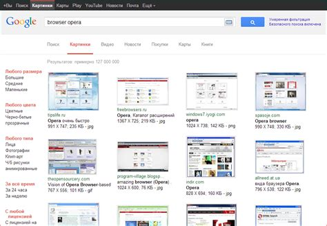 google images is different why images google google images looks different in opera