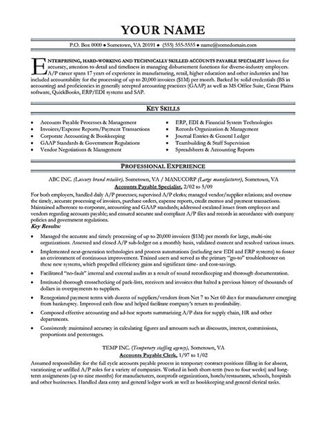 Sle Resume For Accounts Payable Coordinator accounts payable manager resume printable planner template