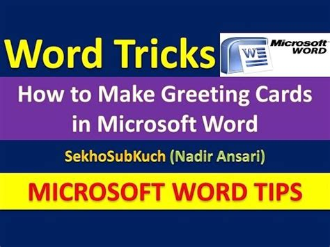 how to make a greeting card in word make greeting cards in microsoft word word tips and