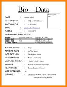 3 Biodata Format For Job In Word Emt Resume
