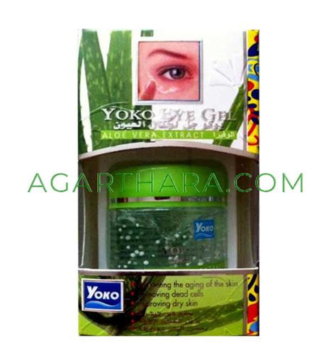 Yoko Eye Gel By Gudkos yoko eye gel aloe vera extract 20 g agarthara health shop