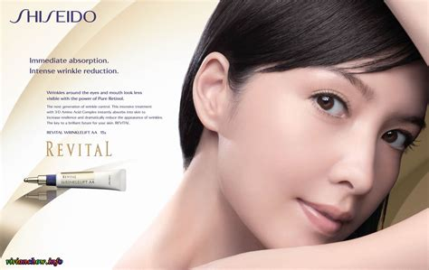 Jolies Advert For Shiseido Japan by Image Gallery Shiseido Ads
