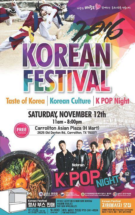 dallas korean festival    denton
