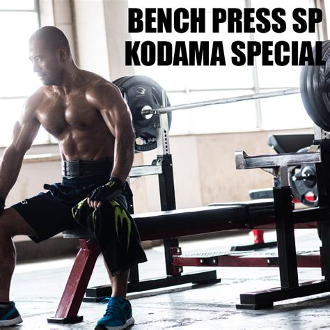 bench press facts bodymaker rakuten global market bench press sp special