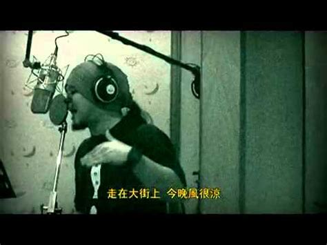 film ghost theme song where got ghost movie theme song by namewee 吓到笑主题曲 黄明志主唱