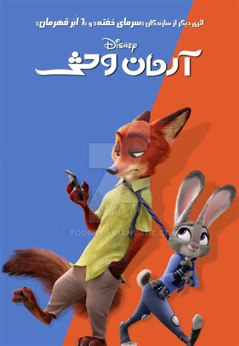 D Select 001 Zootopia zootopia poster unofficial by todiri on deviantart