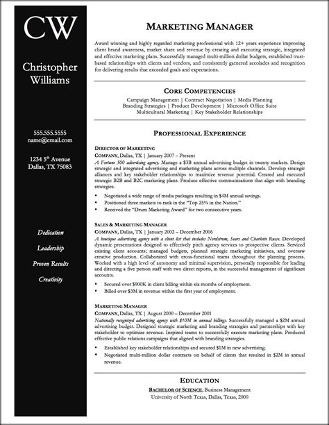 this resume was prepared by this resume was prepared by careerperfect s resume writing