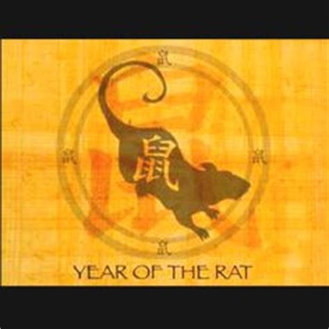 1000 images about year of the rat on pinterest chinese