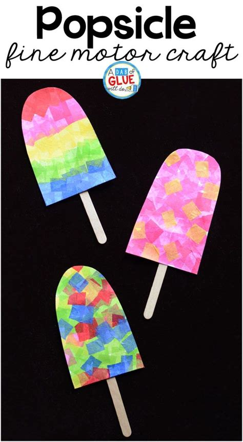 colorful popsicle colorful popsicles motor craft summer activities