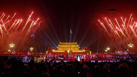 national day of the people s republic of china