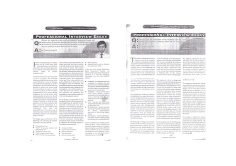 interview section iem professional interview section a b sle